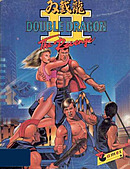 jaquette Atari ST Double Dragon II The Revenge