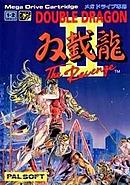 jaquette Megadrive Double Dragon II The Revenge