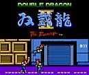 jaquette Nintendo 3DS Double Dragon II The Revenge