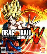 jaquette Xbox 360 Dragon Ball Xenoverse