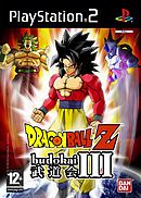 Dragon Ball Z : Budokai 3