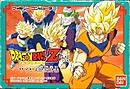 Dragon Ball Z Gaiden : Saiyajin Zetsumetsu Keikaku