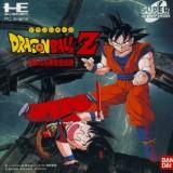 jaquette PC Engine CD ROM Dragon Ball Z Idainaru Goku Densetsu
