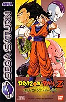 jaquette Saturn Dragon Ball Z Legends