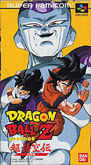 Dragon Ball Z Super Gokuden : Kakusei Hen