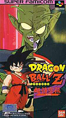 Dragon Ball Z Super Gokuden : Totsugeki Hen