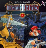 jaquette PC Engine CD ROM Dragon Knight III