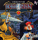 jaquette PC Engine Dragon Knight III