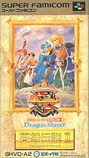 Dragon Slayer : The Legend of Heroes II