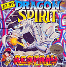 jaquette Atari ST Dragon Spirit The New Legend