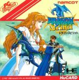 jaquette PC Engine CD ROM Dragon Spirit The New Legend
