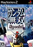 jaquette PlayStation 2 Dynasty Warriors Gundam