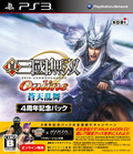 Dynasty Warriors Online : Sôten Ranbu 4 Years Pack