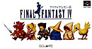 jaquette Super Nintendo Final Fantasy IV