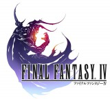 jaquette iOS Final Fantasy IV