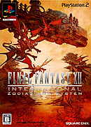 Final Fantasy XII International : Zodiac Job System