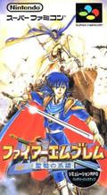Fire Emblem : Seisen No Keifu