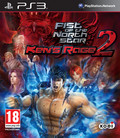 jaquette Xbox 360 Fist Of The North Star Ken s Rage 2