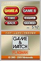 Game Watch Flagman Nintendo DS 77154271