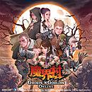 Ghosts'n Goblins Online