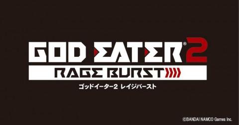jaquette PC God Eater 2 Rage Burst