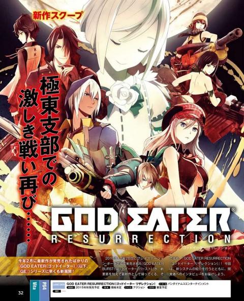 jaquette PlayStation 4 God Eater Resurrection