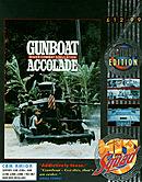jaquette Amiga Gunboat