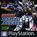 jaquette PlayStation 1 Gundam Battle Assault