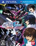 jaquette PS Vita Gundam Seed Battle Destiny