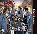 jaquette Nintendo 3DS Hakuoki 3D