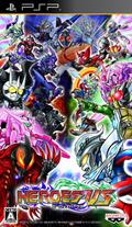 jaquette PSP Heroes VS