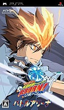 Hitman Reborn ! Battle Arena