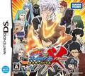 Hitman Reborn ! DS : Flame Rumble XX