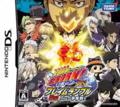 Hitman Reborn ! DS : Ring Struggle