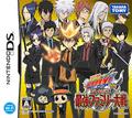 Hitman Reborn DS : Saikyô Family Taisen