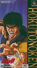 jaquette Super Nintendo Hokuto No Ken 7
