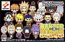 jaquette GBA Hunter X Hunter Minna Tomodachi Daisakusen
