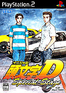 Initial D : Special Stage