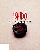 jaquette Amiga Ishido The Way Of Stones
