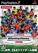 jaquette PlayStation 2 J. League Winning Eleven 2008