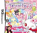 jaquette Nintendo DS Jewelpet