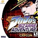 jaquette Dreamcast JoJo s Bizarre Adventure