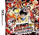 jaquette Nintendo DS Jump Super Stars