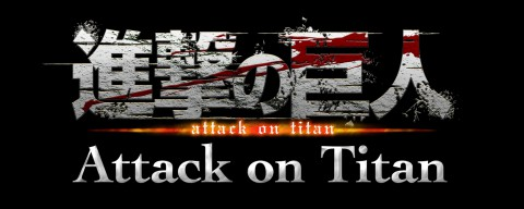 jaquette PlayStation 4 L Attaque Des Titans