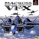 Macross : Digital Mission Vf-x