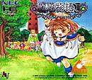 jaquette PC Engine Madou Monogatari I