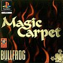 jaquette PlayStation 1 Magic Carpet