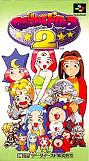 jaquette Super Nintendo Magical Drop II