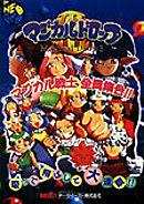 jaquette Neo Geo Magical Drop III