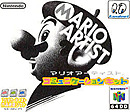 Mario Artist : Communication Kit